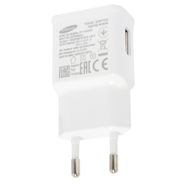 Samsung Charger White